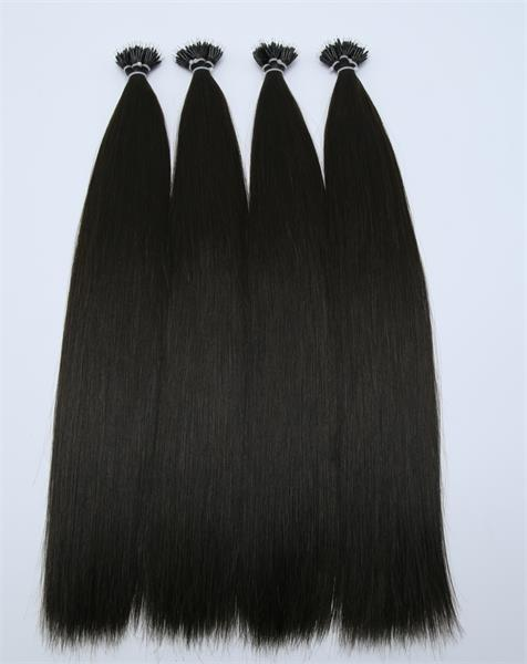 #2 Nano Ring Fusion Hair Extensions
